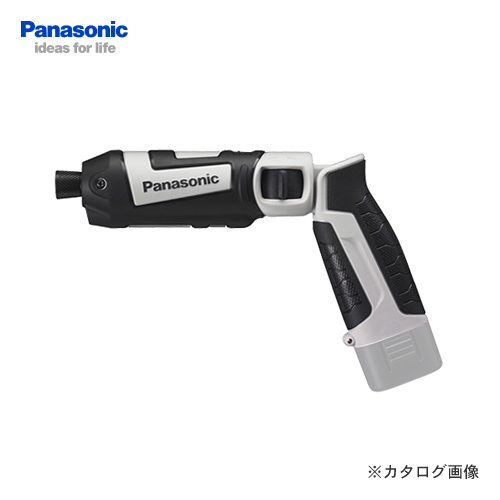 只松下Panasonic EZ7521X-H充电杆冲击司机本体(灰色)