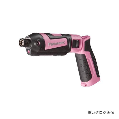 パナソニック Panasonic 充電スティックインパクトドライバー 本体のみ ピンク EZ7521X-P