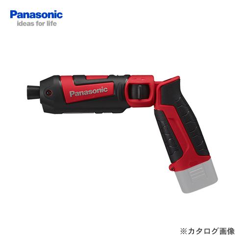 パナソニック Panasonic EZ7521X-R 充電スティック インパクトドライバー 本体のみ・(赤)