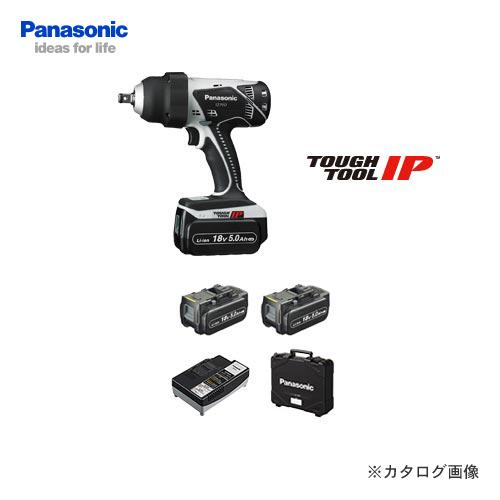 パナソニック Panasonic EZ7552LJ2S-H 18V 5.0Ah 充電インパクトレンチ ボルト専用