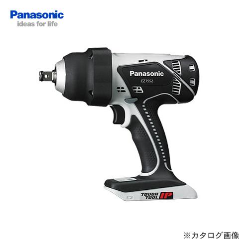パナソニック Panasonic EZ7552X-H 充電式インパクトレンチ 本体のみ (グレー)