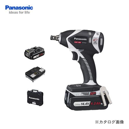 パナソニック Panasonic EZ75A3LS2F-H Dual 14.4V 4.2Ah 充電式インパクトレンチ (グレー)