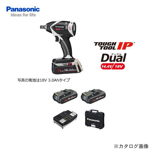 パナソニック Panasonic EZ75A3PN2G-H 18V 3.0Ah 充電インパクトレンチ (グレー)