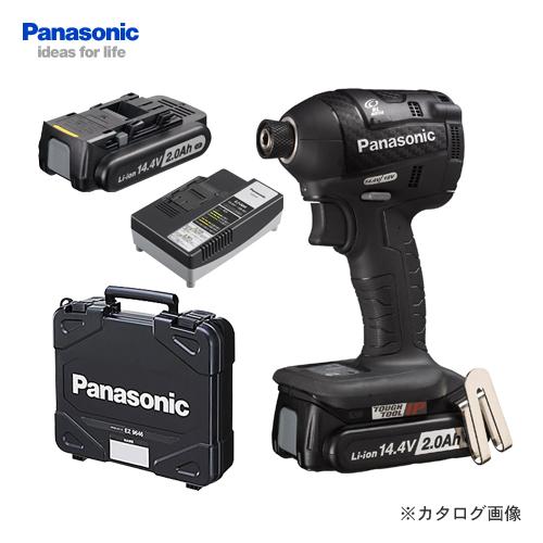 パナソニック Panasonic EZ75A7LF2F-B 14.4V 2.0Ah 充電式インパクトドライバー フルセット (黒)