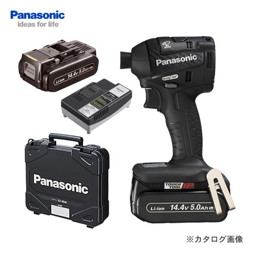 パナソニック Panasonic EZ75A7LJ2F-B 14.4V 5.0Ah 充電インパクトドライバー (黒)