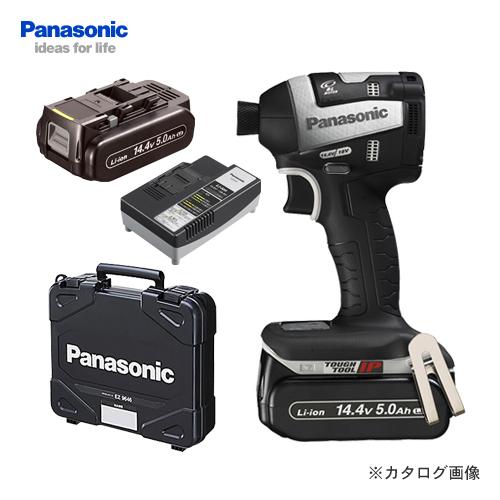 パナソニック Panasonic EZ75A7LJ2F-H 14.4V 5.0Ah 充電インパクトドライバー (グレー)