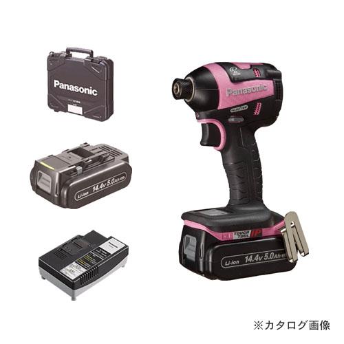 パナソニック Panasonic 充電インパクトドライバー 14.4V 5.0Ah 電池セット ピンク EZ75A7LJ2F-P
