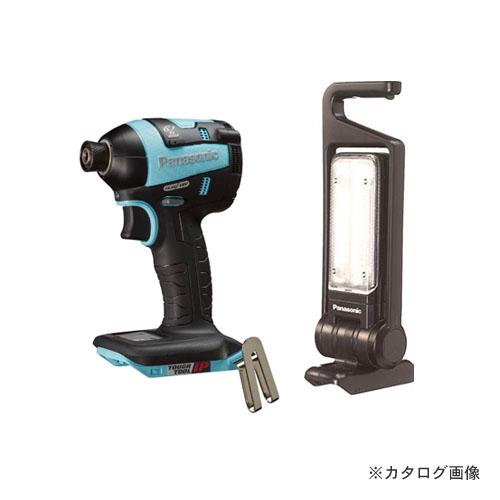 【お買い得】パナソニック Panasonic 充電インパクトドライバーLEDマルチ投光器セット(EZ75A7 + EZ37C3) 青+黒 EZ75A7LJ2GTA