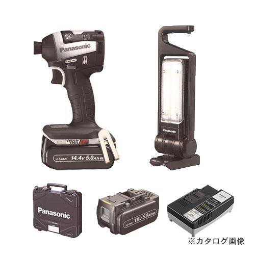 パナソニック Panasonic 充電インパクトドライバーLEDマルチ投光器セット(EZ75A7 + EZ37C4) グレー+黒 EZ75A7LJ2GTH