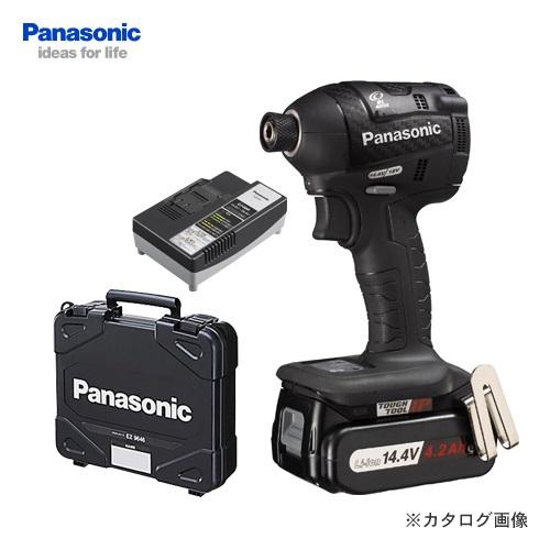 【KYSオリジナル】パナソニック Panasonic EZ75A7LS1F-B Dual 14.4V 4.2Ah 充電式インパクトドライバーセット (黒)