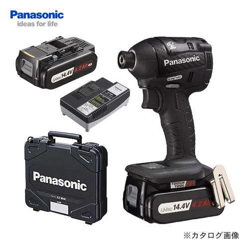 【6月5日限定!Wエントリーでポイント14倍!】【2200円OFFクーポン対象】【お買い得】パナソニック Panasonic EZ75A7LS2F-B Dual 14.4V 4.2Ah 充電式インパクトドライバー フルセット (黒)
