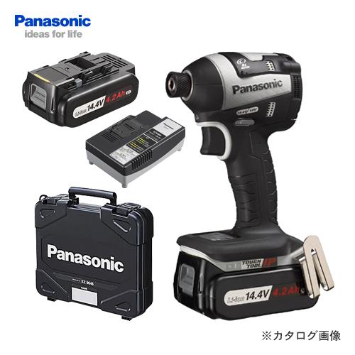 【2200円OFFクーポン対象】【お買い得】パナソニック Panasonic EZ75A7LS2F-H Dual 14.4V 4.2Ah 充電式インパクトドライバー フルセット (グレー)