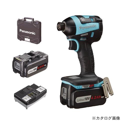【2600円OFFクーポン対象】【お買い得】パナソニック Panasonic 充電インパクトドライバー 18V 4.2Ah 電池セット 青 EZ75A7LS2G-A
