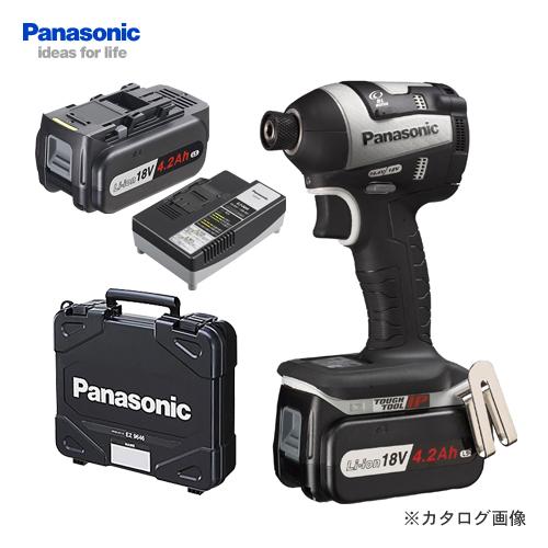 【仕入先在庫限り】パナソニック Panasonic EZ75A7LS2G-H 18V 4.2Ah 充電式インパクトドライバー フルセット (グレー)