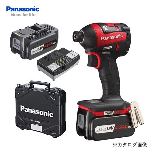 【仕入先在庫限り】パナソニック Panasonic EZ75A7LS2G-R 18V 4.2Ah 充電式インパクトドライバー フルセット (赤)