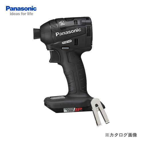 【訳ありB級品】パナソニック Panasonic EZ75A7X-B 充電式インパクトドライバー 本体のみ・(黒)