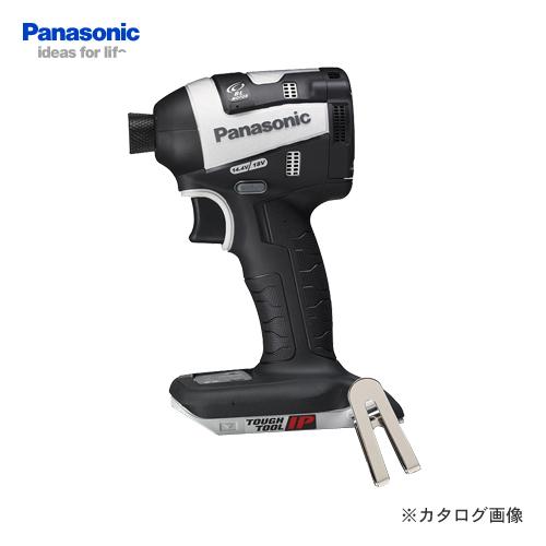 【訳ありB級品】パナソニック Panasonic EZ75A7X-H 充電式インパクトドライバー 本体のみ・(グレー)