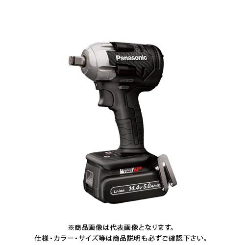 【KYSオリジナルセット】Panasonic パナソニック 充電インパクトレンチ(黒) Dual 14.4V 4.2Ah電池2個付 EZ75A8LS2F-B