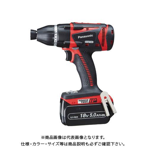 【お買い得】パナソニック Panasonic 充電マルチインパクトドライバー Dual 赤 18V 5.0Ah電池2個付 EZ75A9LJ2G-R