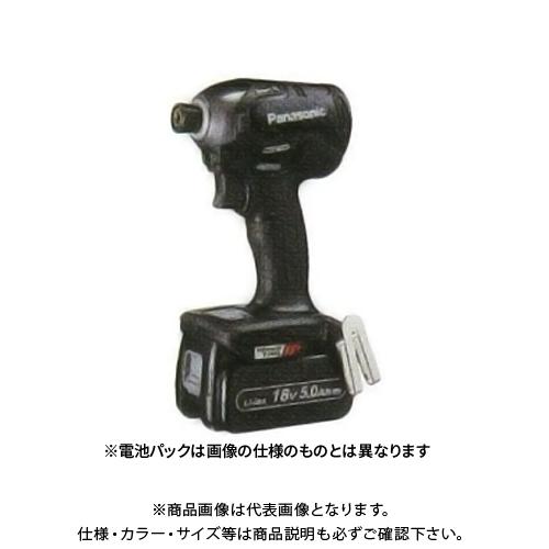 パナソニック Panasonic 充電インパクトドライバー Dual 14.4V 5.0Ah電池2個 充電器 ケース付 黒 EZ76A1LJ2F-B