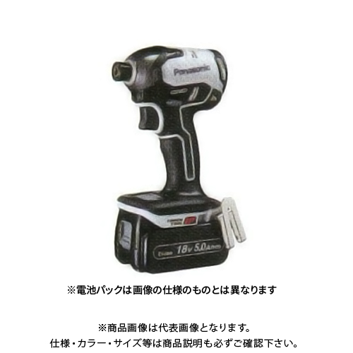 パナソニック Panasonic 充電インパクトドライバー Dual 14.4V 5.0Ah電池2個 充電器 ケース付 グレー EZ76A1LJ2F-H