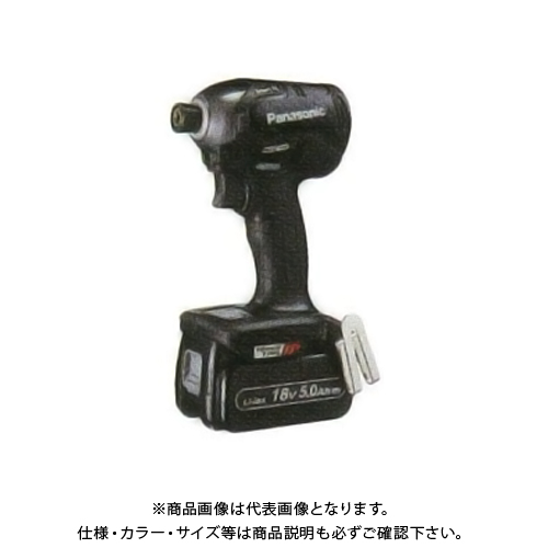 パナソニック Panasonic 充電インパクトドライバー Dual 18V 5.0Ah電池2個 充電器 ケース付 黒 EZ76A1LJ2G-B
