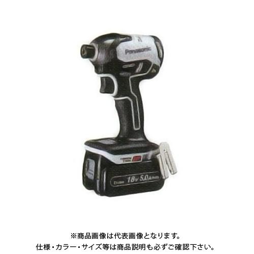 パナソニック Panasonic 充電インパクトドライバー Dual 18V 5.0Ah電池2個 充電器 ケース付 グレー EZ76A1LJ2G-H