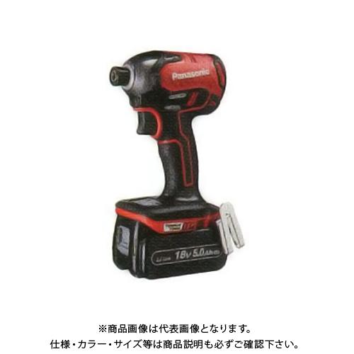 パナソニック Panasonic 充電インパクトドライバー Dual 18V 5.0Ah電池2個 充電器 ケース付 赤 EZ76A1LJ2G-R