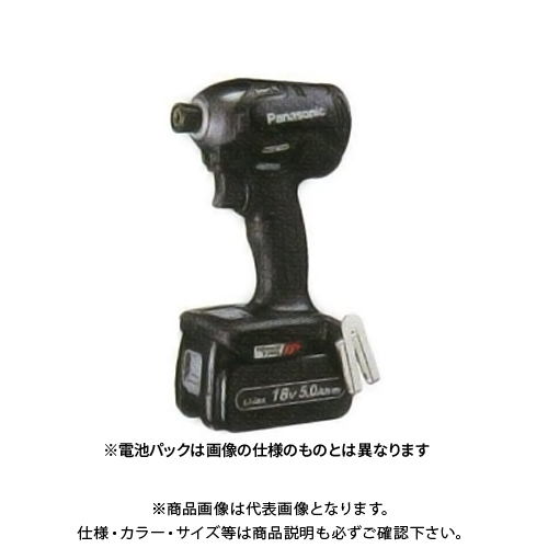 パナソニック Panasonic 充電インパクトドライバー Dual 18V 3.0Ah電池2個 充電器 ケース付 黒 EZ76A1PN2G-B