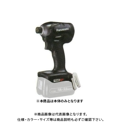 パナソニック Panasonic 充電インパクトドライバー Dual 本体のみ 黒 EZ76A1X-B