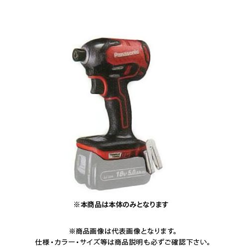 パナソニック Panasonic 充電インパクトドライバー Dual 本体のみ 赤 EZ76A1X-R