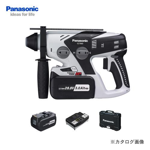 パナソニック Panasonic EZ7880LP2S-B 28.8V 3.0Ah 充電式ハンマードリル