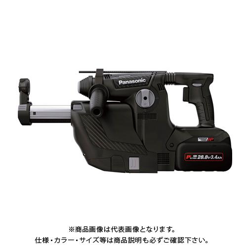 【お買い得】パナソニック Panasonic 充電ハンマードリル・集じんシステム・電池2個・充電器・ケース付 (黒) EZ7881PC2V-B