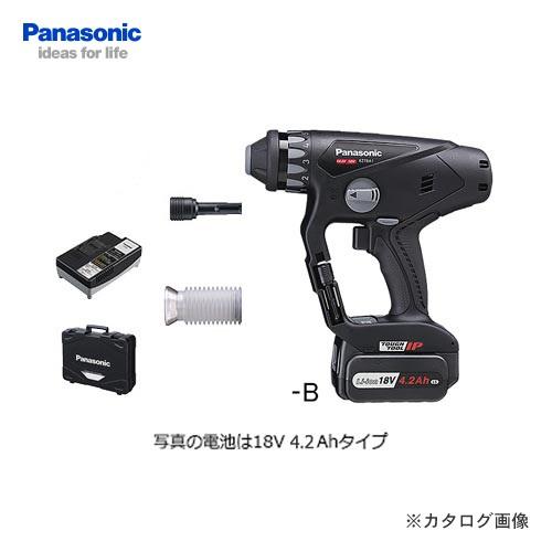【KYSオリジナル】パナソニック Panasonic EZ78A1LJ1G-B Dual 18V 5.0Ah 充電マルチハンマードリル (黒)