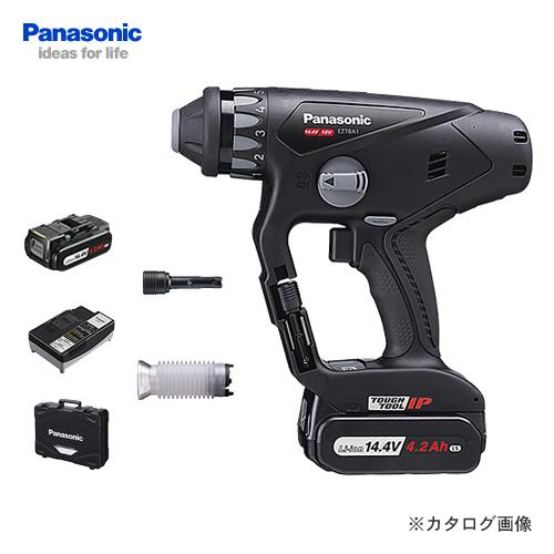 パナソニック Panasonic EZ78A1LS2F-B Dual 14.4V 4.2Ah 充電式マルチハンマードリル (黒) フルセット