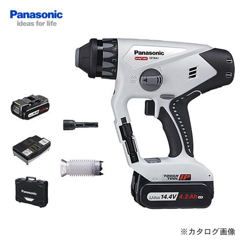 パナソニック Panasonic EZ78A1LS2F-H Dual 14.4V 4.2Ah 充電式マルチハンマードリル (グレー) フルセット