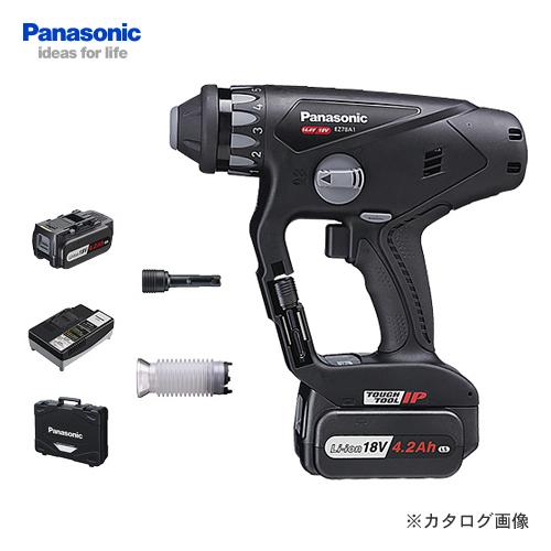 パナソニック Panasonic EZ78A1LS2G-B EZ78A1LS2G-B Dual 18V パナソニック 4.2Ah 充電式マルチハンマードリル 4.2Ah (黒) フルセット, 丹沢のぼる商店:1b66b97b --- ferraridentalclinic.com.lb