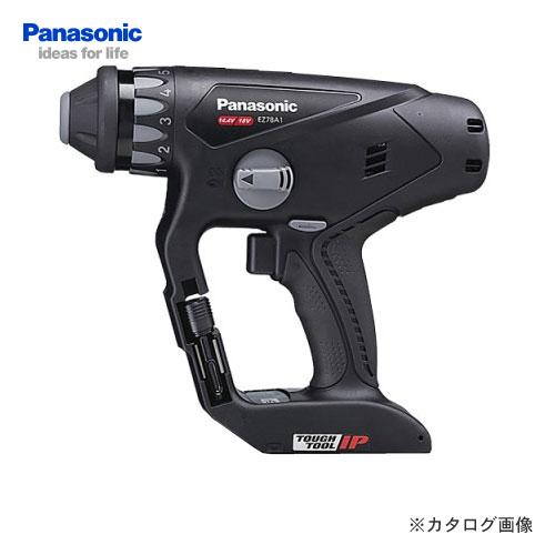 パナソニック Panasonic EZ78A1X-B Dual 充電式マルチハンマードリル (黒) 本体のみ