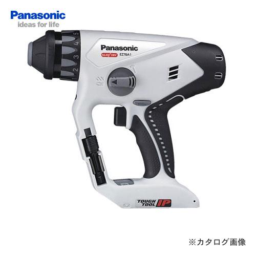 【特価・ケース付き】パナソニック Panasonic EZ78A1X-H Dual 充電式マルチハンマードリル (グレー) 本体のみ