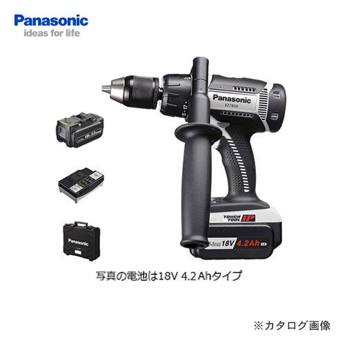 パナソニック Panasonic EZ7950LJ2S-H 18V 5.0Ah 充電振動ドリル&ドライバー (グレー)