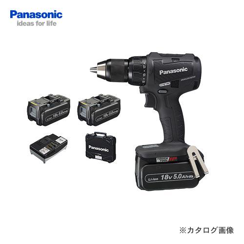 パナソニック Panasonic EZ79A2LJ2G-B Dual 18V 5.0Ah 充電振動ドリル&ドライバー (黒)