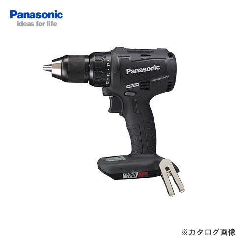 パナソニック Panasonic EZ79A2X-B 充電振動ドリル&ドライバー 本体のみ (黒)