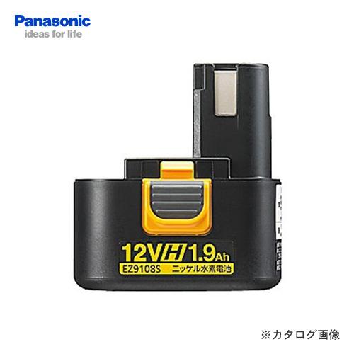 パナソニック Panasonic EZ9108S 12V 1.9Ah ニッケル水素 電池パック Hタイプ