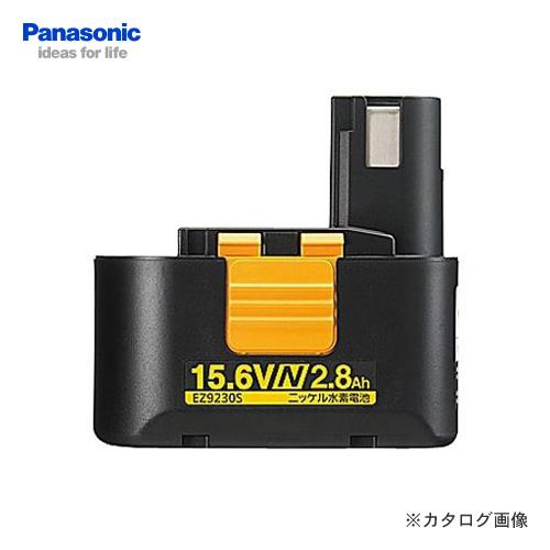 パナソニック Panasonic EZ9230S 15.6V 2.8Ah ニッケル水素 電池パック Nタイプ