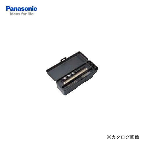 オプション 商い 純正品 専用ケース 毎日がバーゲンセール 純正ケース 交換用 パナソニック メーカー純正 Panasonic EZ9633B7857P 純正工具ケース用小箱