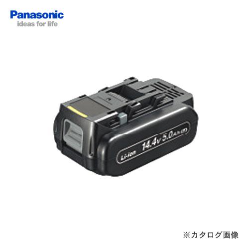 【お買い得】パナソニック Panasonic EZ9L48 14.4V 5.0Ah リチウムイオン電池パック LJタイプ