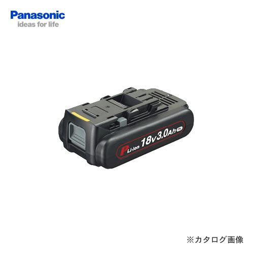 パナソニック Panasonic EZ9L53 18V 3.0Ah リチウムイオン電池パック LPタイプ