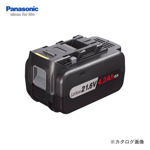 パナソニック Panasonic EZ9L62 21.6V 4.2Ah リチウムイオン電池パック LSタイプ