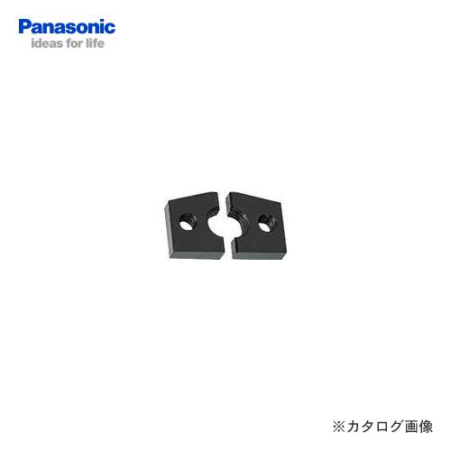 オプション 出色 純正品 純正刃 交換用 替刃 EZ9SBW30 充電式全ネジカッターEZ3560用替刃 Panasonic パナソニック メーカー純正 豊富な品