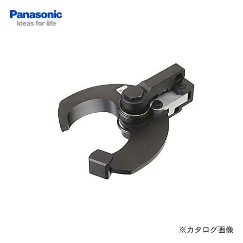 【お買い得】パナソニック Panasonic EZ9X301 充電式ケーブルカッター用 純正刃